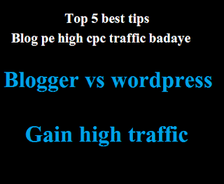 Top 5 best tips hindi blog pe traffic badaye full guide step by step in hindi | delhi technical hindi blog !