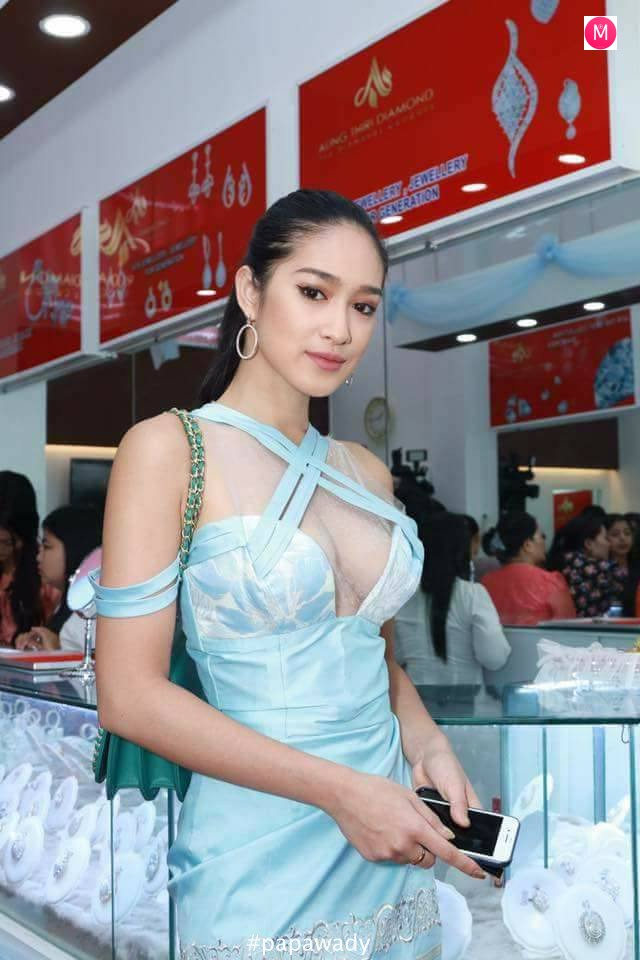 Miss Myanmar Shwe Eain Si - Celebrity Star of the Week