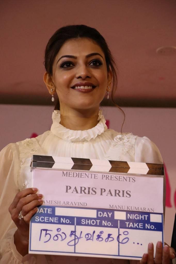 Kajal Agarwal At Paris Paris Tamil Movie Launch Event Gallery