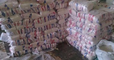 البقالة التموينية تعلن توفر السكر بجميع المحافظات وظهور أزمة جديدة بالأرز
