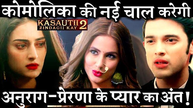 Prerna vows to ruin Anurag and Komolika's pairing in Kasauti Zindagi Kay