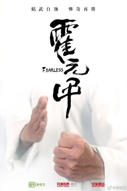 iQiYi 2019 drama Vincent Zhao Nikita Mao