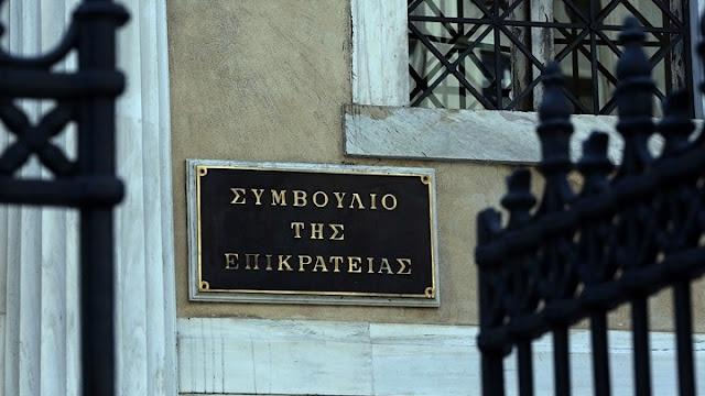 Σήμερα αναμένεται η απόφαση του ΣτΕ για τα «κομμένα» δώρα των δημοσίων υπαλλήλων