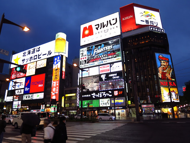 Downtown Sapporo in Hokkaido. Susukino Kosaten. Tokyo Consult. TokyoConsult.