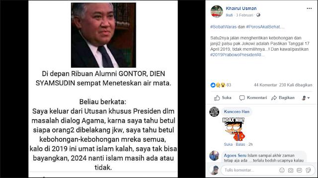 Viral soal Alasan Mundur dari Utusan Presiden, Din Syamsuddin: Itu Tidak Benar