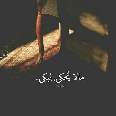 صور حزينة 2021 خلفيات حزينه صور حزن 23