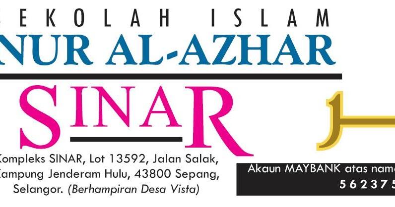 Ahlan Wa Sahlan: PAKEJ TAJAAN SEKOLAH ISLAM NUR AL-AZHAR ...