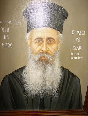 Αποτέλεσμα εικόνας για επιφάνιος θεοδωρόπουλος