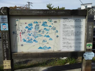 四條畷市ハイキングコース案内図