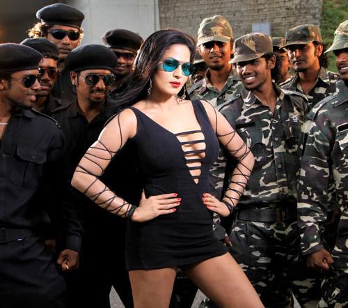 Veena Malik's HOT Scenes In Kannada Dirty Picture