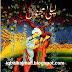 Layla and Majnun Love Story In Urdu by Zulfiqar Arshad Gilani