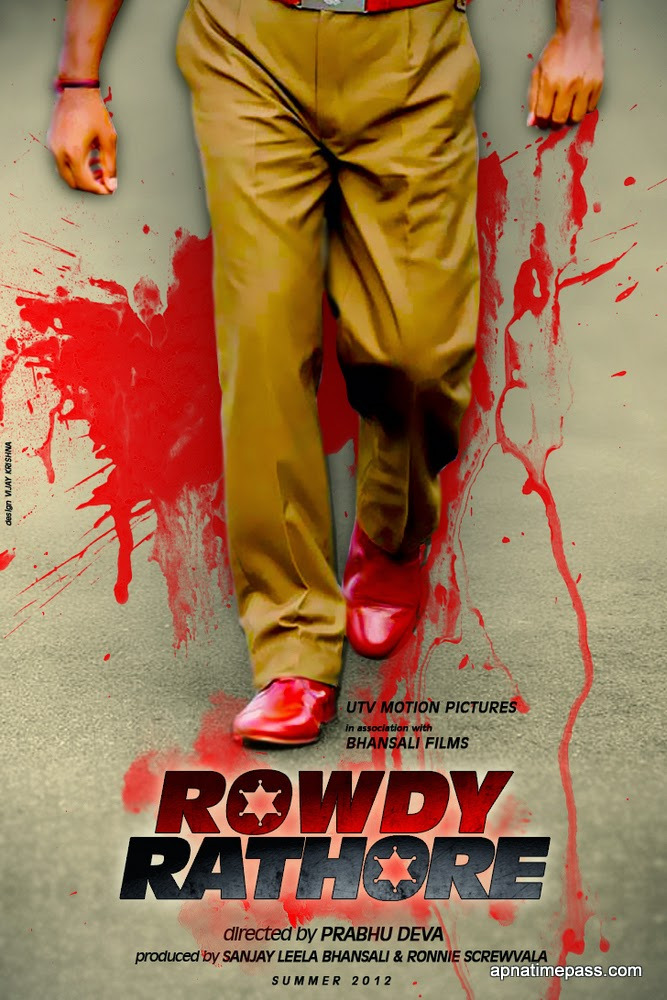 Akshay Kumar New Upcoming movie Rowdy Rathore 2 latest poster release date star cast