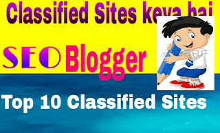 Classified - Sites - keya - Hai - Logo