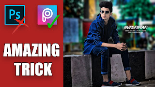 Picsat Amazing Trick | Picsart Real CB Editng Tutorial in mobile | Like Photoshop Editing