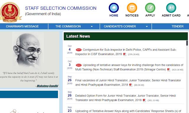 SSC CGL 2019 Application Status
