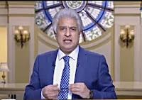 برنامج العاشرة مساءاً 11/2/2017 وائل الإبراشى - قناة دريم