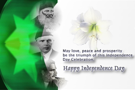independence day pakistan cover photo fb