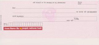अब शर्मिंदा नहीं होना पड़ेगा बेक का चेक भरने के लिए ,Learn how to fill cheque of the bank