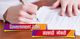 RRB Paramedical Recruitment 2019 for 1937 Paramedical Posts Online Apply