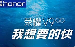 هاتف Honor V9 قادم في 21 فبراير من هواوي Huawei