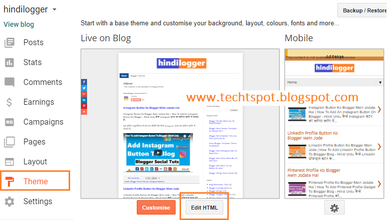 yoast how to add bing webmaster tools