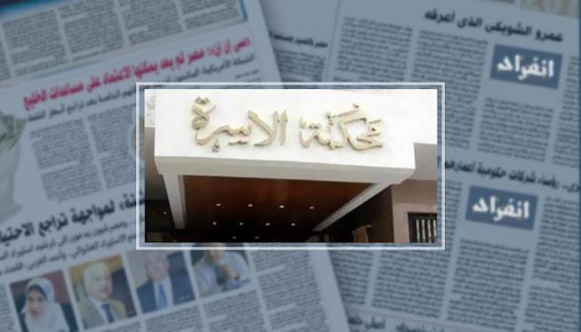 زوجة للمحكمة: حماتى أشعلت النار فى جسدى لرفضى بيع طفلى لابنتها العاقر
