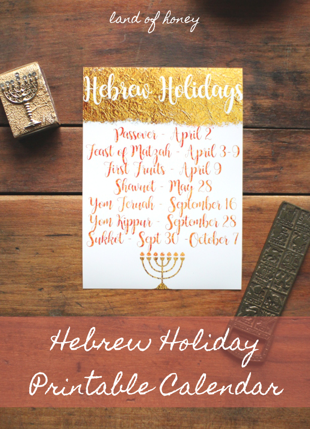 Hebrew Holidays 2017 + free printable | Land of Honey