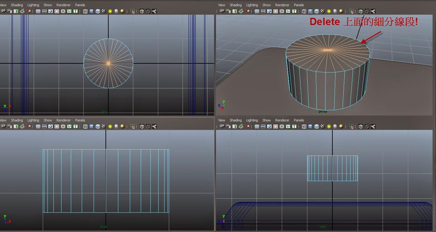 Joystick Modeling 011