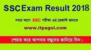 SSC | Dakhil | Equivalent Result 2018 with MarkSheet