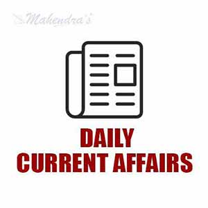 Daily Current Affairs | 17.07.2017
