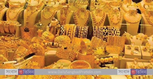 Daily-sangbad-pratidin-gold-price