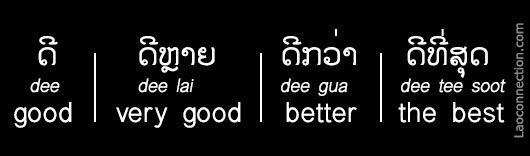 Lao Words of the Day:  Good, Very Good, Better, the Best - written in Lao and English