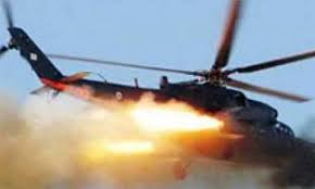 Afghanistan Taliban Crashes Pakistani Helicopter