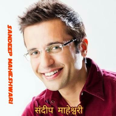 Sandeep Maheshwari Biography In Hindi- Best Motivational Story Of Sandeep Maheshwari