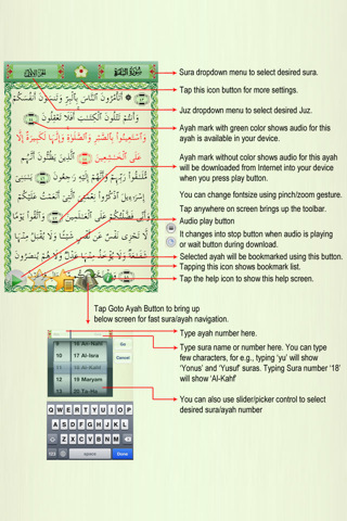 iPhone Apps - iPhone Unlock: The Best Quran app for iPhone