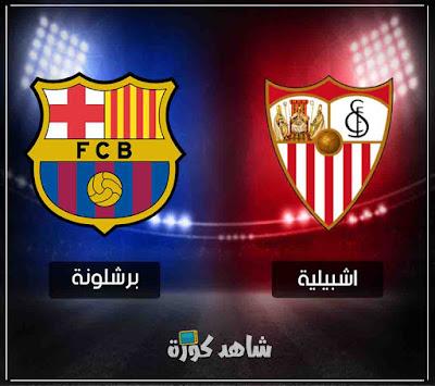 barcelona-vs-seville