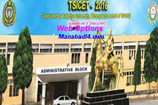 TS ICET Web Options 2016 Dates announced by Telangana State Council of Higher Education
