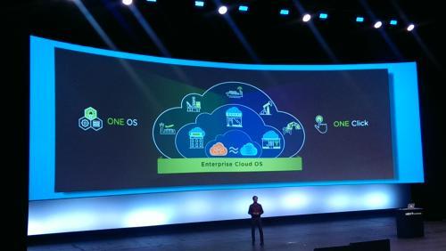 Nutanix: dopo l'infrastruttura IT, ora tocca agli ambienti multi-cloud diventare 'invisibili'
