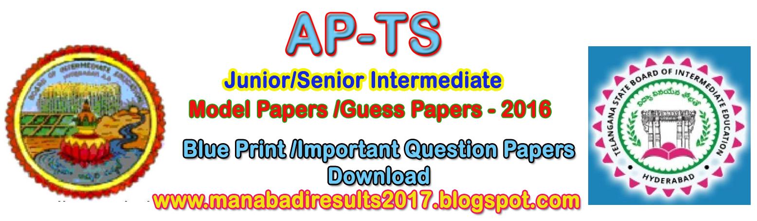 Ap ts inter 1st2nd year model guess blue print question papers 2016 ap telangana inter ist year 2nd year junior inter senior inter model guess previous blueprint question papers malvernweather Images