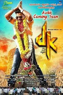 DK (2015) Kannada Movie Poster