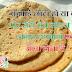 हिंदी सुविचार  Suvichar in Hindi Wallpaper