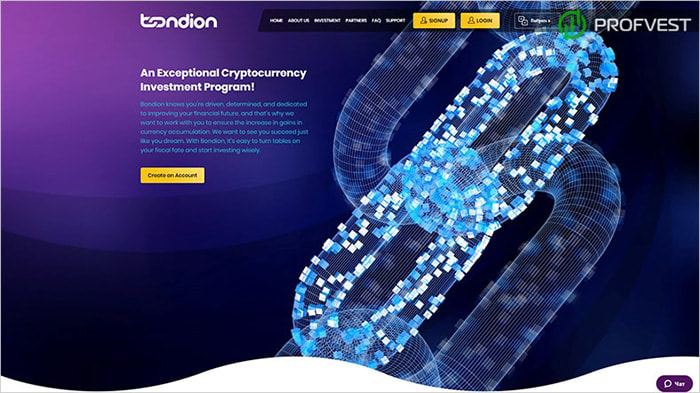 Новости от Bondion