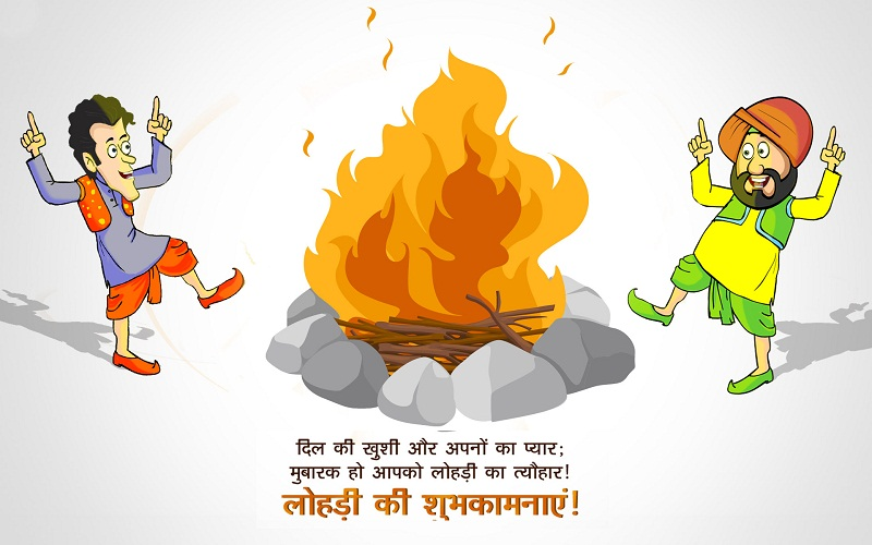 happy lohri images 2017