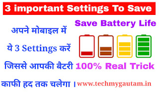 3 Important Settings To Save Battery Life on Android Mobile 100% Real Trick