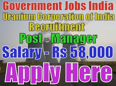Uranium Corporation of India Recruitment 2017