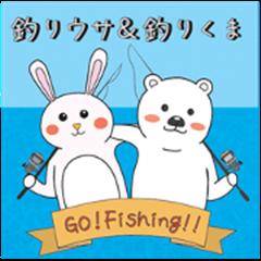 Fishing Rabbit & Fishing Bear