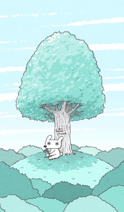 Hey Bu!-Secret Forest ver.11