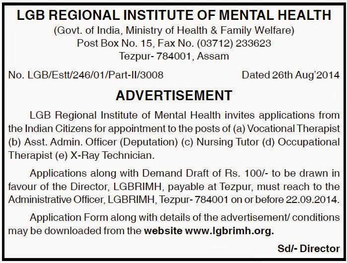 LGB Institute Tezpur Recruitment for Paramedical Staff