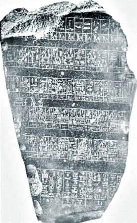 piedra de Palermo, primer lado