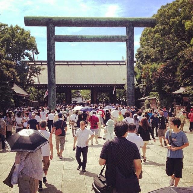 """Dai-Ni Torii (""""No.2 Arch"""") & Shinmon (""""Divine Gate""""), Yasukuni Shrine, Tokyo."""
